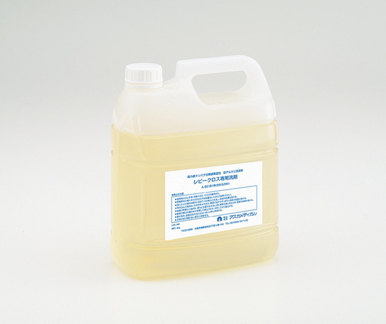 専用洗剤液