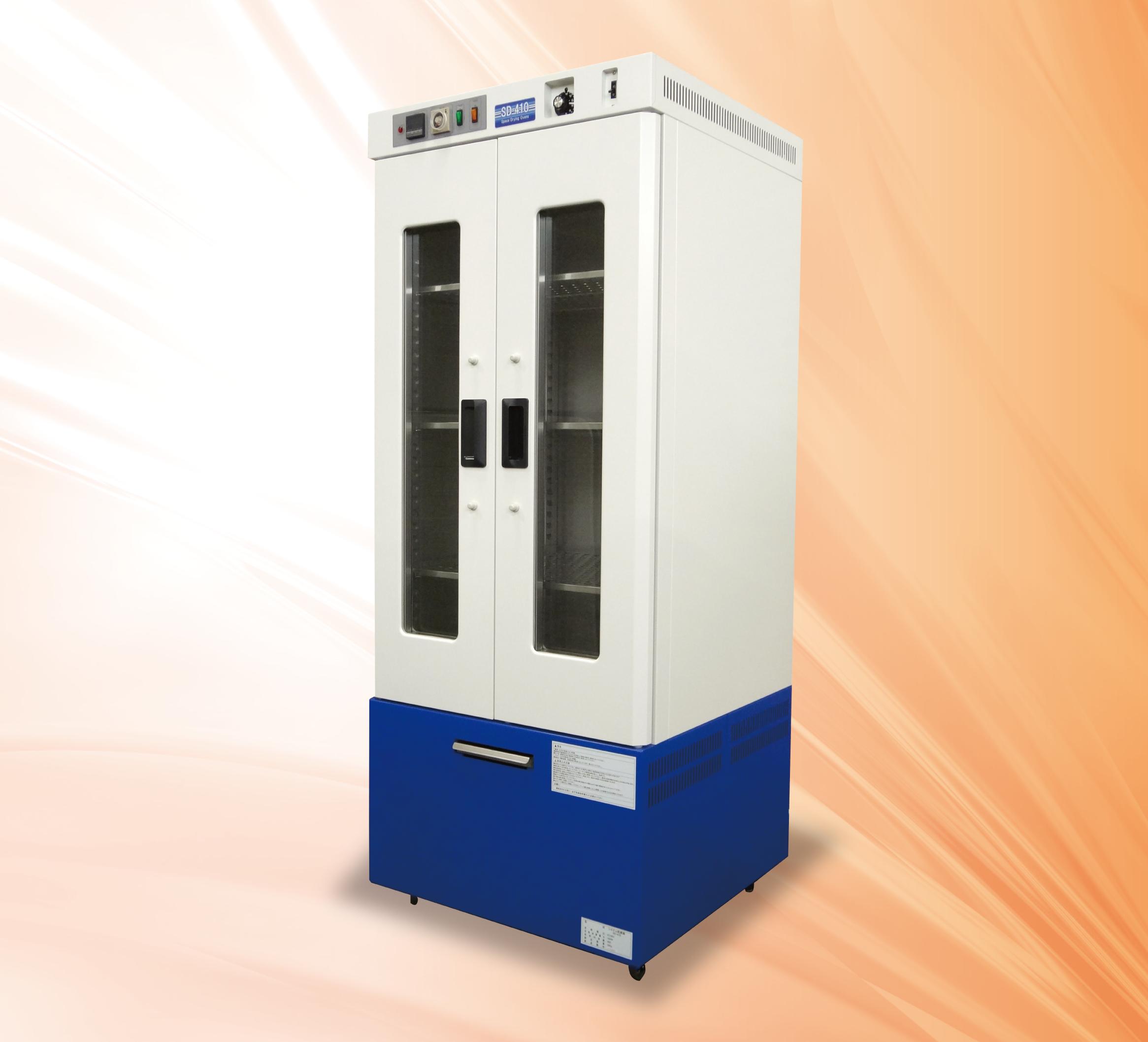 システム乾燥器SD 410 本体